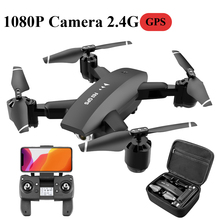 RC Drone GPS 2.4G Helicopter Interlligent Following Quadcopter 1080P Camera set