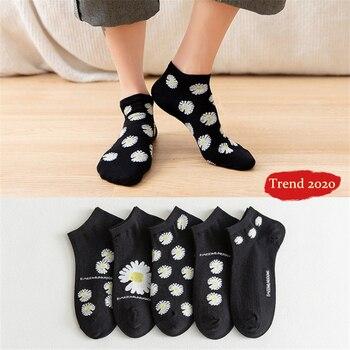 New 2020 GD Hip Hop Daisy Socks Women Men Fashion Trend Korean Unisex Short Sock Happy Cotton Skateboard