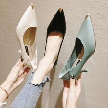 High-heeled shoes women autumn and winter new Korean version of the wild black single shoes ladies pointed thin heel work shoes high heels 2019 new spring and autumn korean version of the pointed fine stiletto wild shallow mouth single shoes women