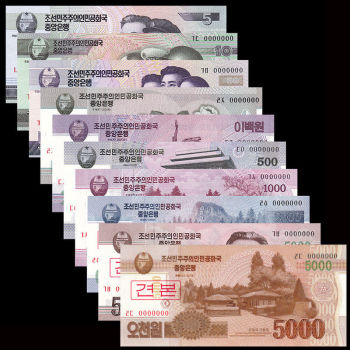 North Korea set 10 PCS banknotes, Specimen, 5 10 50 100-5000 Won, UNC can not be used, collection original real paper notes