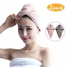 Сухая Кепка для волос быстросохнущая дамское полотенце банная повязка для головы тюрбан для волос шапочка для душа быстро сохнет аксессуары для ванной комнаты фен для волос