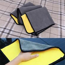 DWCX 3pcs Universal Microfiber Car Cleaning Towel Washing Cloth Rag Dry Ultra Absorbent Soft Polyester Fiber