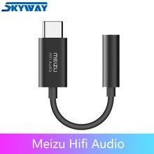 Meizu Hifi усилитель для наушников аудио HiFi без потерь DAC тип-c до 3,5 мм аудио адаптер Cirrus Logic CS43131 чип высокое сопротивление