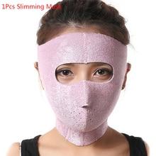 3D V Face Slimming Mask Massage Relaxtion Facial Slim Up Belt Lifting Chin Thin Cheek Sauna Bandage