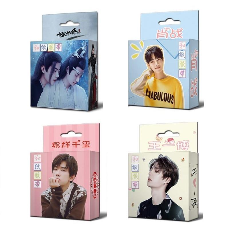 1.5cm*5m The Untamed Washi Tape Chen Qing Ling Xiao Zhan Wang Yibo Adhesive Tape DIY Journal Decoration
