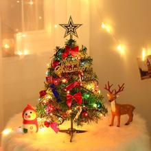 Mini Christmas Tree Decoration with LED Light & Ornaments DIY Nightlight