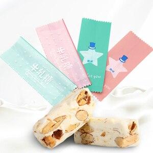 Image 2 - 200 teile/los Süßigkeiten Verpackung Beutel Pure White Einfarbig Candy Wrapper Ticken Party Hochzeit Erdnuss Candy Wrapper Dekoration Taschen
