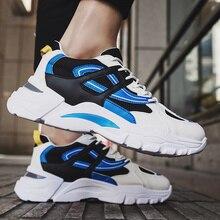 LASPERAL zapatos de tenis de moda para hombres zapatillas de tubo alto para hombres zapatos casuales de malla transpirable para hombres cómodos 2020 zapatillas de deporte de la vendimia