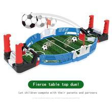 цена Mini Table Top Football Field with Balls Home Match Toy for Kids Competitive Football Toy Double Battle Puzzle Board Game онлайн в 2017 году
