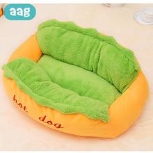 AAG Baby Nest Bed Plush Warm Newborn Portable Crib Cradle Baby Bassinet Bumper Baby Cot Travel Babynest Cribs Newborn Cushion цена в Москве и Питере