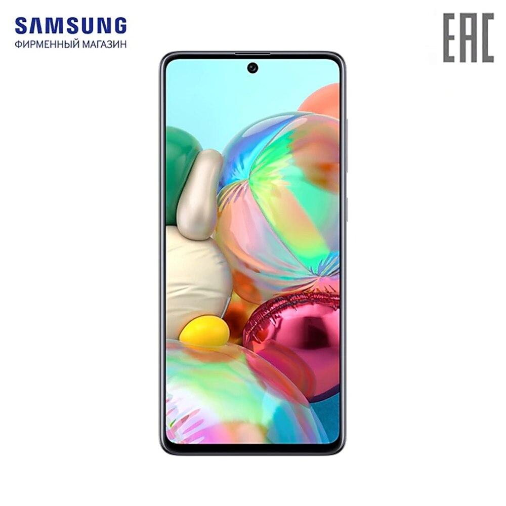 Mobile Phones Samsung SM-A715FZSMSER Phone & Telecommunications smartphone handset telephones Galaxy A71