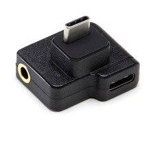 Экшн адаптер для микрофона CYNOVA DJI Osmo, 3,5 мм, Type C, адаптер для зарядки и передачи данных, внешнее аудио, 3,5 мм для Osmo Action