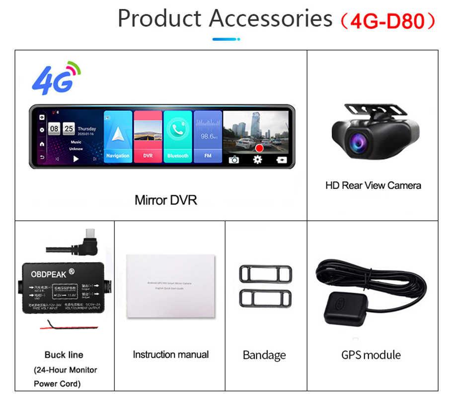 12 Inch Android 8.1 4G Gương Chiếu Hậu Ô Tô Dòng Truyền Thông GPS Navi Dash Cam Dual 1080P Xe Ô Tô đầu Ghi Hình ADAS Siêu Đêm RAM 2G + 32G