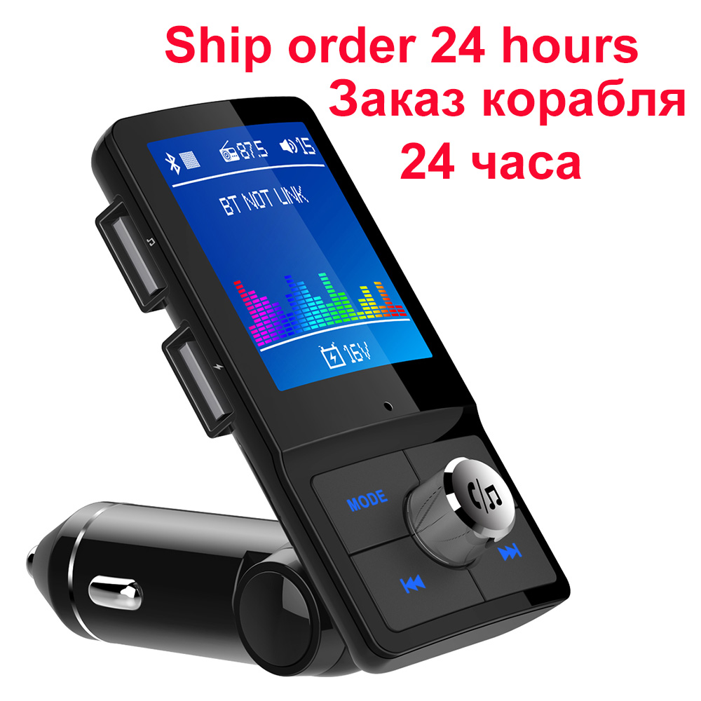 LCD Bluetooth Car Kit Handsfree FM Transmitter MP3 Player USB Charger /& AUX