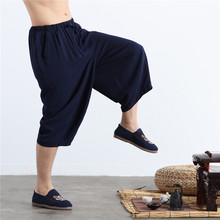Men Yoga Pant Cotton Linen Quickly Dry Loose Wide Leg Sweatpant Baggy Jogger Gym Workout Running Casual Sport Pant Sportswear summer men yoga pant sweatpants linen printing wide leg loose bloomers baggy jogger exercise gym running casual pant sportswear