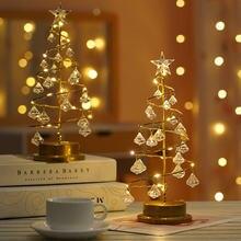 Подставка для рождественской елки tiooka Ночной светильник на
