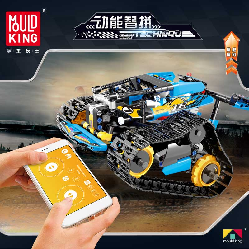 Building Blocks 13024 Technic Series 42065 The RC Track Remote-control Race Car Set Bricks Educational Toys Gifts for Kids
