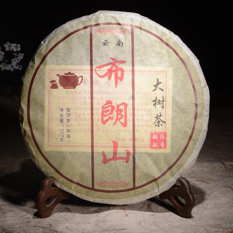 2009 Yr Chinesischen Tee Yunnan Reifer Puer 357g Ältesten Puer Tee Vorfahren Antike Honig Süße Dull-rot Pu-erh Alte Baum Puerh Tee