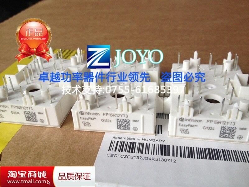 FP15R12YT3 power module Shelf--ZYQJ