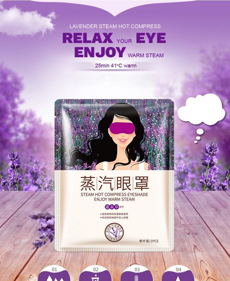 BIOAQUA 5pcs Lavender Oil Steam Eye Mask Wrinkles Anti Aging Dark Circle Eye Bags Eliminate Puffy Eyes Fine Line Face Care Skin