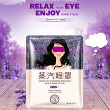 BIOAQUA 5pcs Lavender Oil Steam Eye Mask Wrinkles Anti Aging Dark Circle Eye Bags Eliminate Puffy Ey