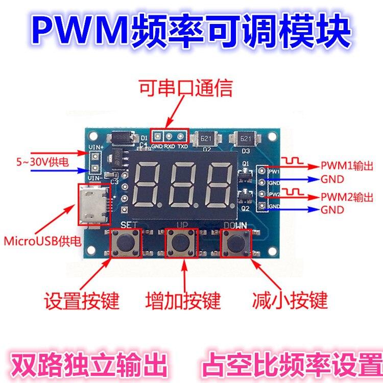 PWM генератор сигналов квадратный генератор волн Dwtitude Соотношение FM амплитуда генератор сигналов