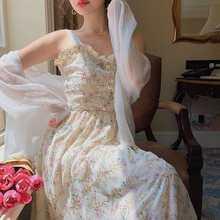 Vestidos para mulheres floral pérola chiffon cintura fina temperamento suspender vestido feminino vestido de gravata feminina vestido branco verão