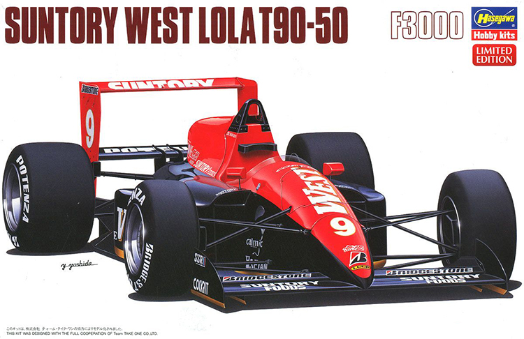 1/24 West LOLA T90-50 Formula Packed Model Diy Assemble Car Model 20403