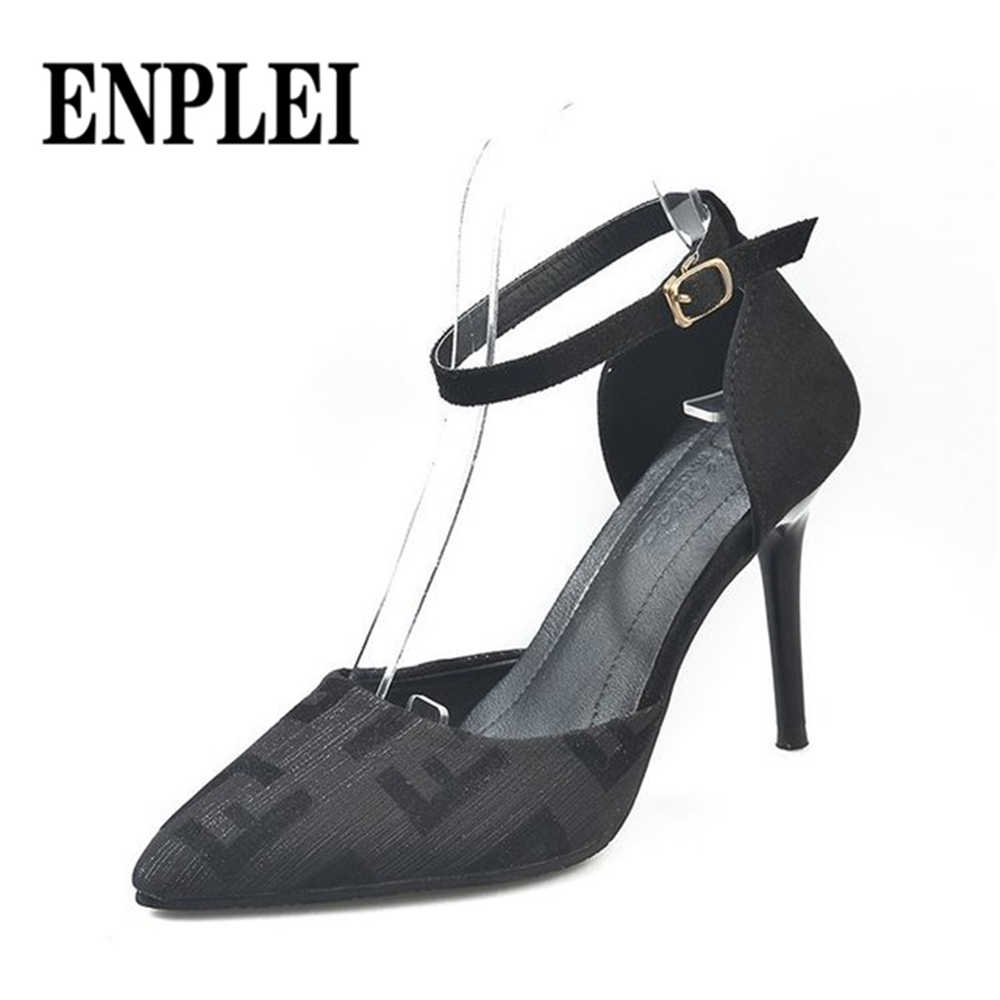ENPLEI セクシーな女性ハイヒールのサンダルの夏中空アウト薄型ヒールパンプス女性のカジュアルシューズ女性宴会シングル靴