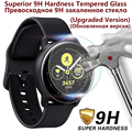 (3/1 шт) Закаленное стекло протектор экрана 2.5D дуги края 9H твердость HD для Samsung Galaxy Watch Active 2 44 мм 40 мм Модернизированный