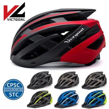 VICTGOAL Bike Helmet Men Women USB Rechargeable Light Bicycle Helmet LED Cycling Helmet Sun Visor CPSC MTB Road Bike Helmets цена 2017