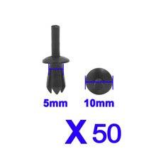 用 50 個 5 ミリメートルプラスチックリベットエンジン裏地トリムパネル保持クリップ BM 高品質
