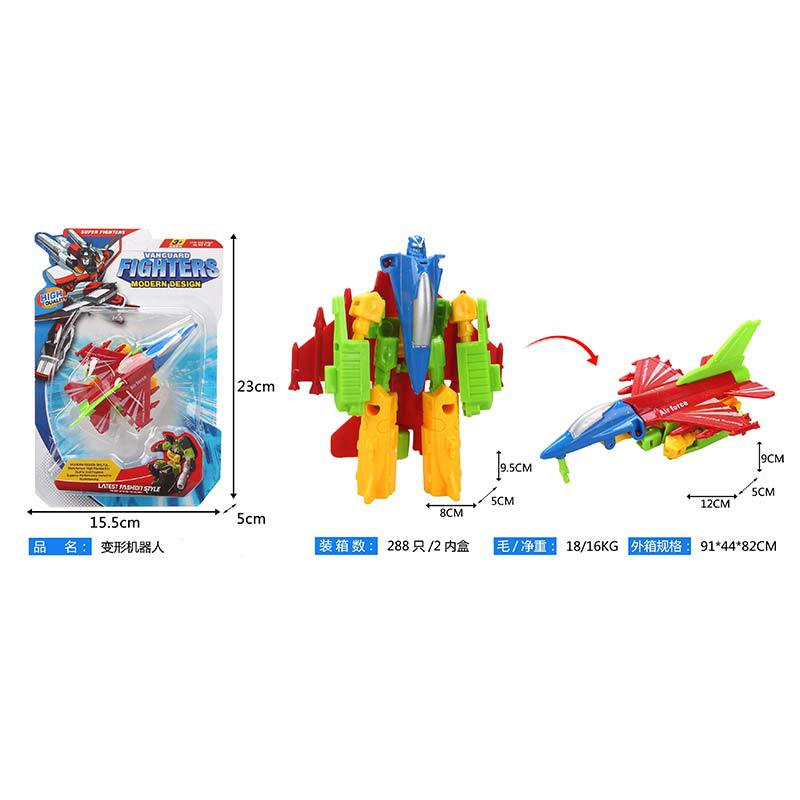 Creative Transformation Robot Models Toy Square Stall Hot Selling Children Transformation Car Plane Toy