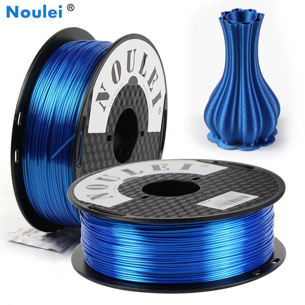 3D Printer Silk PLA Filament Sapphire Blue 1.75mm 1KG 2.2LBS Spool 3D Printing Silky Shiny PLA Materials