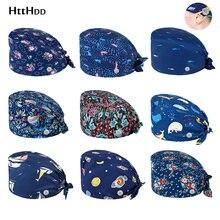 Hc2k12002 оптовая продажа пуговиц шапки для здоровья шапки/шляпы