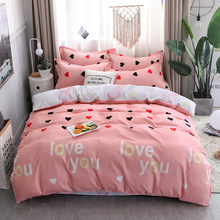 Aloe Vera Cotton Four-Piece Suit, Three-Piece Suit, Bedding Sanding Quilt Cover,Sheet,Pillowcase Studentskin Cotton Sheet