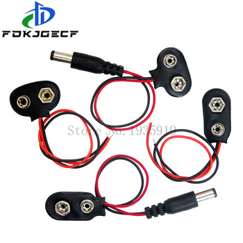 DC 9V Battery Button Power Cable Battery Buckle Snaps Power Cable Connector DC 5.5*2.1 For Arduino Diy image