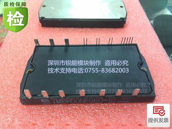 7MBR30NF060-10 7MBR30NE060 / IGBT module--RNDZ