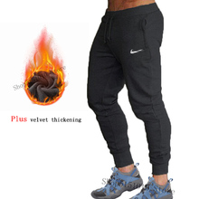 Men Sport Pants Joggers Training Gym Fitness Keep warm Plus velvet Jogging Sportswear autumn Running men