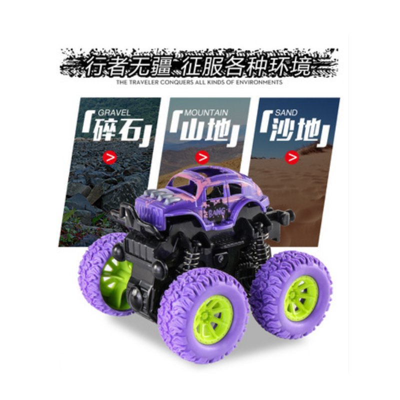 Green Kids Cars Toys Monster Truck Inertia SUV Friction Power Vehicles Baby Boys Super Cars Blaze Truck Children Gift Toys