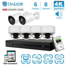 UniLook H.265 8CH 5MP H.265+ 4K HD POE NVR Kit CCTV System IR Outdoor Audio Video Security Systems 2.8mm Wide angle HIK Connect audio system h series h 15spl