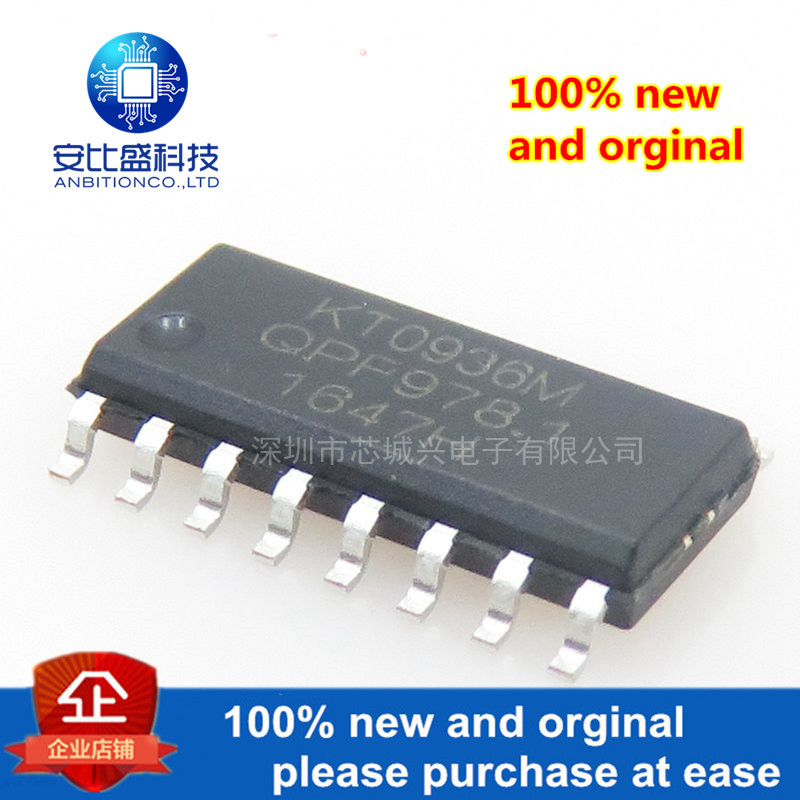 6pcs 100% New And Orginal KT0936M SOP16 In Stock