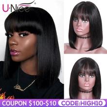Волосы UNICE короткие кружевные передние человеческие волосы парик бразильские волосы remy парик с челкой парик шнурка натуральные волосы для черных женщин