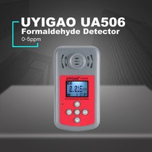 UYIGAO Digital Formaldehyde Detector Gas Tester Analyzer Monitor Measuring Tool 0-5ppm Air Quality Monitor UA506 laser measuring haze detector pm2 5 formaldehyde detection instruments with wifi function