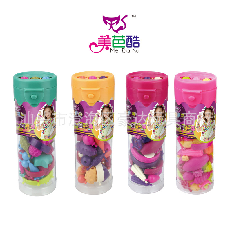 Children Heart String Popper Beads Bead Toy 50 Tablets Canned GIRL'S DIY Cordless Necklace Bracelets Bead