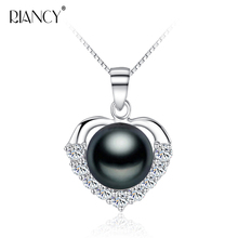 Fashion Natural Freshwater Black Pearl Pendant Necklaces  Jewelry For Women wedding love gjft