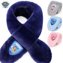 Оригинальные модные зимние детские шарфы «Щенячий патруль», теплый шарф для маленьких мальчиков и девочек, мягкий стрейчевый воротник, детская игрушка, кукла