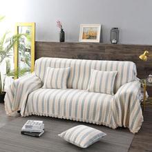 Винтажное жаккардовое Полосатое кружевное полотенце для дивана