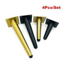 4Pcs נירוסטה ריהוט רגלי שולחן טלוויזיה קבינט רגל ספה רגל חומרת קבינט רגליים 12/15/20/25/30CM מחודד רגל עומס 900KG