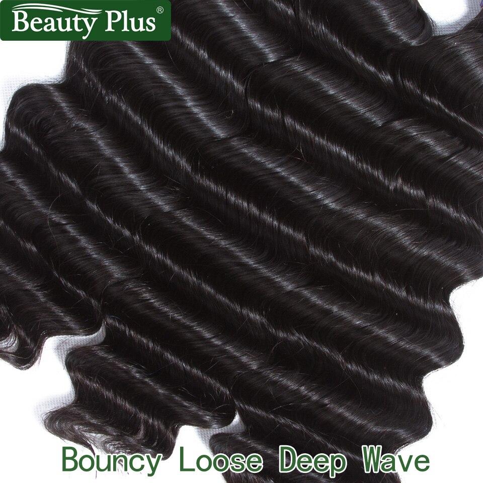 brazilian-loose-deep-wave-hair-bundles-with-closure